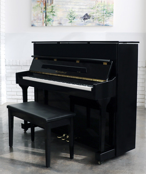 CRV465 upright piano